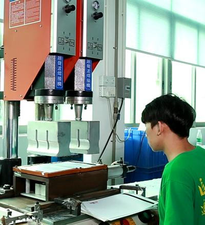 Ultrasonic Welding/Bonding